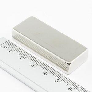 Neodymový magnet kvádr 50x20x10 mm - N52